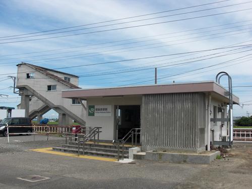 越後赤塚駅